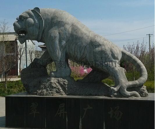 陕西石雕老虎