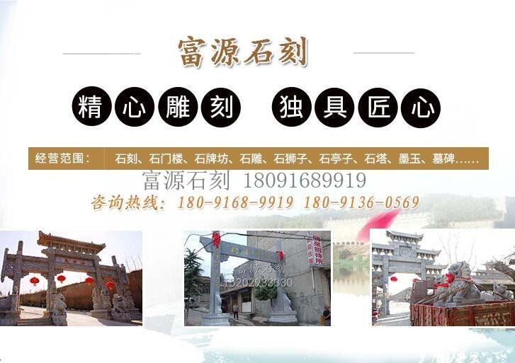 陕西石雕厂