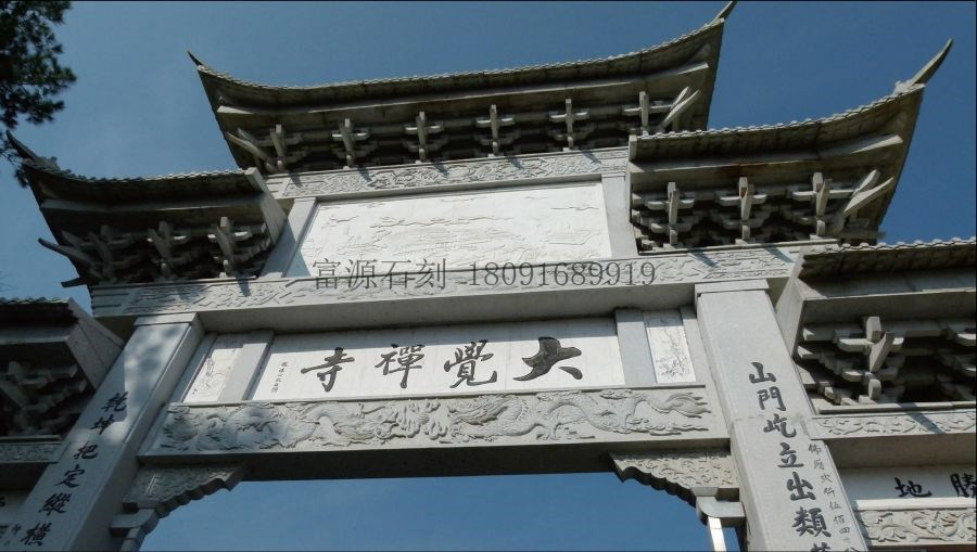 陕西石狮子,陕西石牌坊,陕西石雕,陕西石门楼